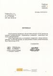 pdf-img-publicon